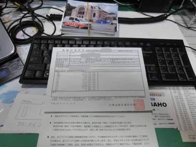 CIMG0954_LI.jpg